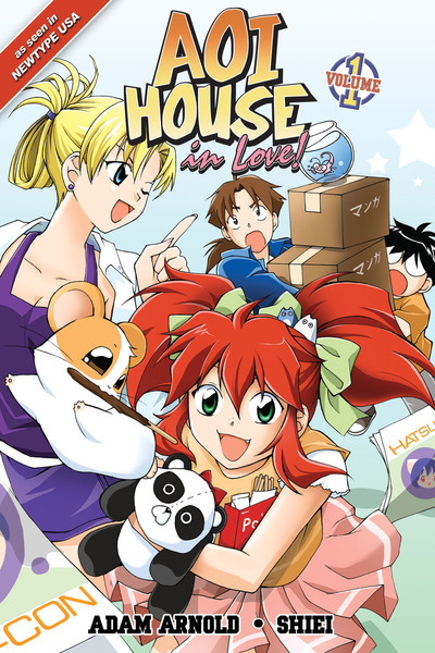 Aoi House in Love! Vol. 1-電子書籍