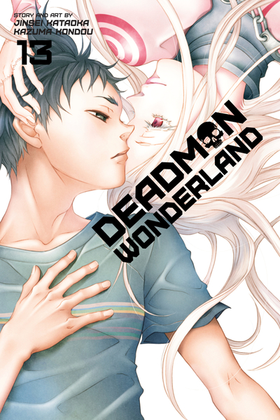 Deadman Wonderland, Volume 13-電子書籍