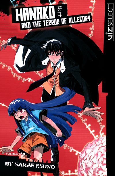 Hanako and the Terror of Allegory, Volume 2-電子書籍