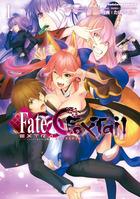 「フェイト/エクストラ CCC FoxTail(角川コミックス・エース)」シリーズ