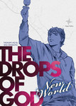 Drops of God New World 1-電子書籍