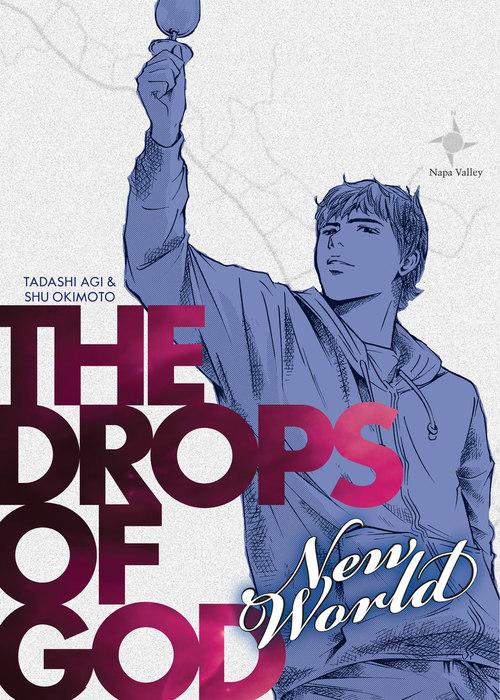 Drops of God New World 1-電子書籍-拡大画像