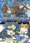 ZONE-00(9)-電子書籍