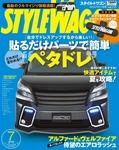 STYLE WAGON 2015年7月号-電子書籍