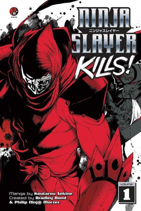 Ninja Slayer Kills 1拡大写真