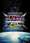 ICBM (Inter Continental Black Mass) TOUR 東京国際フォーラム LIMITED EDITION (D.C.12/2010)-電子書籍