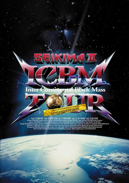 ICBM (Inter Continental Black Mass) TOUR 東京国際フォーラム LIMITED EDITION (D.C.12/2010)拡大写真