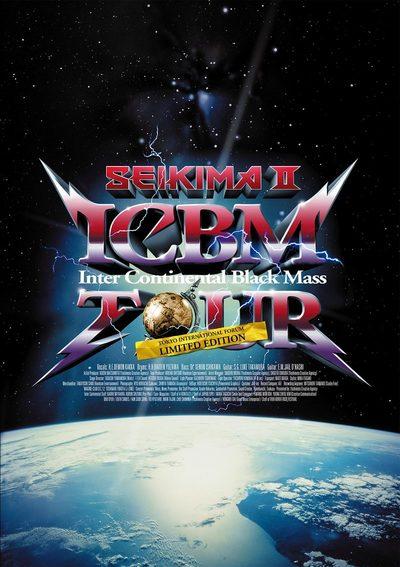ICBM (Inter Continental Black Mass) TOUR 東京国際フォーラム LIMITED EDITION (D.C.12/2010)-電子書籍