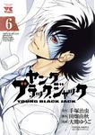 ヤング ブラック・ジャック 6-電子書籍