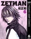 ZETMAN 6-電子書籍