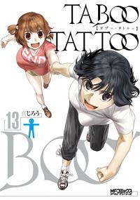 タブー・タトゥー TABOO TATTOO 13