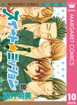 スイート☆ミッション 10-電子書籍