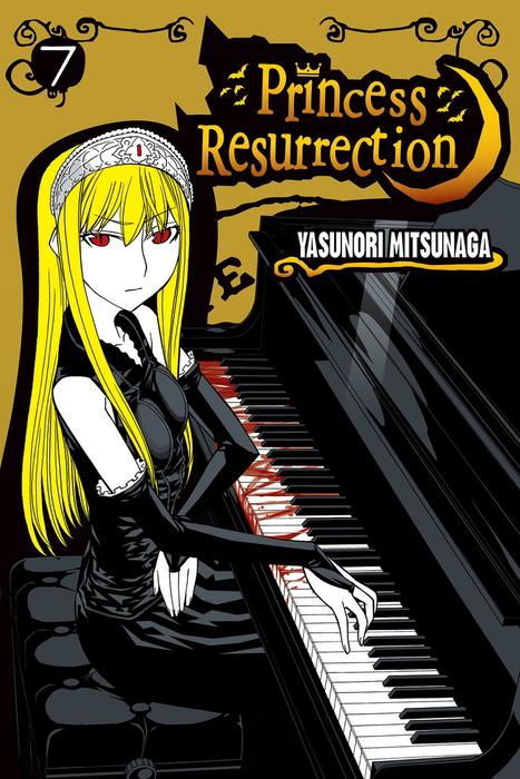 Princess Resurrection 7拡大写真