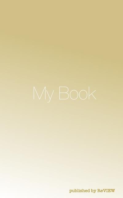 モノのインターネットのコトハジメ-電子書籍