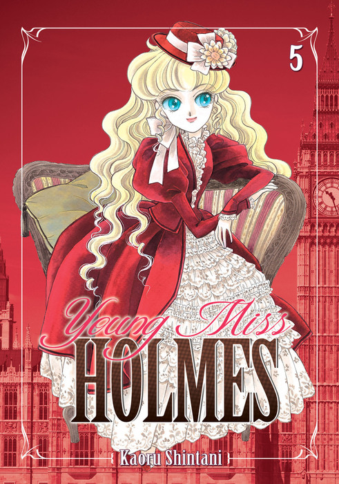 Young Miss Holmes Vol. 5-電子書籍-拡大画像