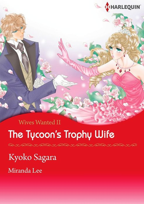 The Tycoon's Trophy Wife拡大写真