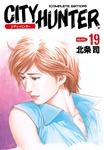 シティーハンター 19巻-電子書籍