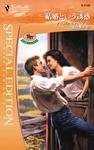 結婚という誘惑-電子書籍