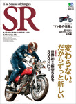 The Sound of Singles SR Vol.1-電子書籍