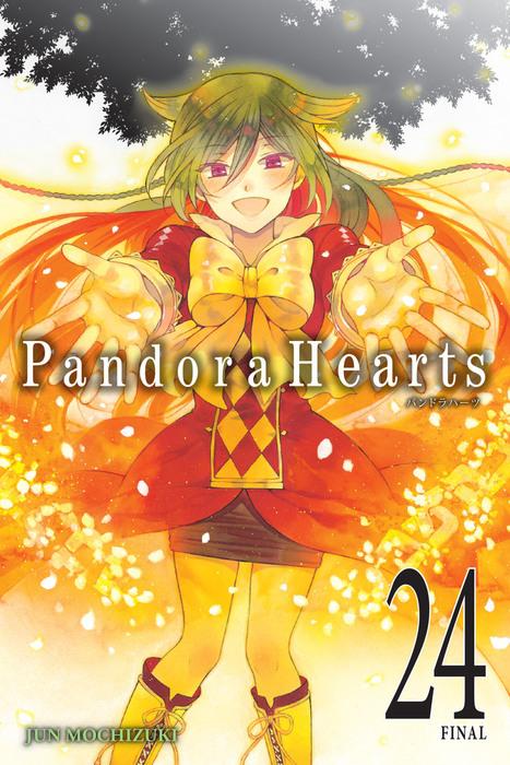 PandoraHearts, Vol. 24拡大写真