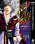 変身忍者嵐 SHADOW STORM 4-電子書籍