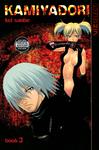 Kamiyadori, Vol. 3-電子書籍