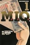M.I.Q.(1)-電子書籍