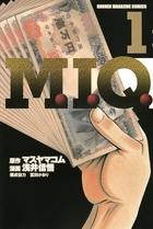 「M.I.Q.(週刊少年マガジン)」シリーズ