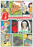 それではさっそくBuonappetito!-電子書籍