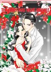 THE CHRISTMAS NIGHT MIRACLE-電子書籍