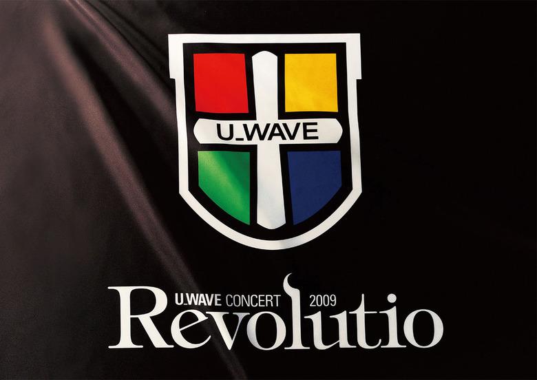 U_WAVE公式ツアーパンフレット U_WAVE CONCERT 2009 Revolutio拡大写真
