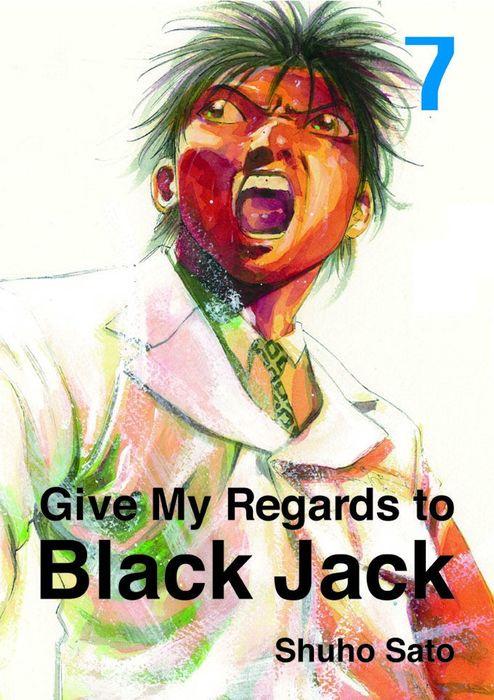 Give My Regards to Black Jack, Volume 7拡大写真