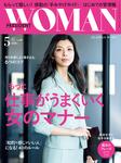 PRESIDENT WOMAN 2017年5月号-電子書籍