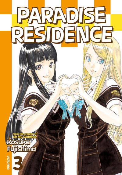 Paradise Residence 3-電子書籍