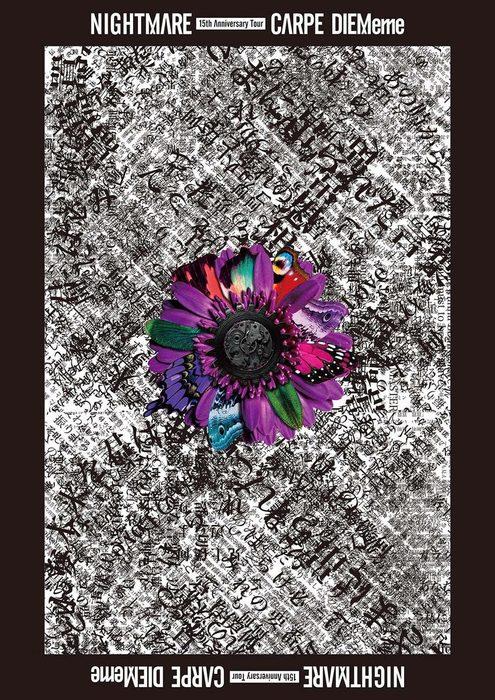 ナイトメア公式ツアーパンフレット 2015 15th Anniversary Tour CARPE DIEMeme(black)拡大写真