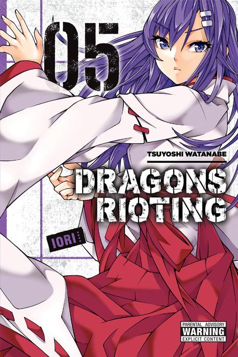 Dragons Rioting, Vol. 5-電子書籍-拡大画像