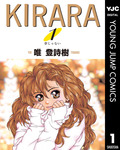 KIRARA 1-電子書籍