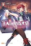 RAILWARS!9-電子書籍