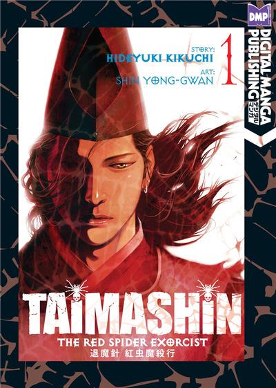 Taimashin: The Red Spider Exorcist Vol. 1