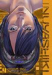 Inuyashiki 4-電子書籍