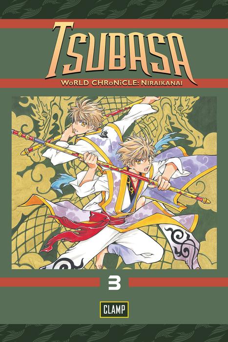 Tsubasa: WoRLD CHRoNiCLE: Niraikanai Volume 3拡大写真