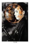 大菩薩峠(1)-電子書籍