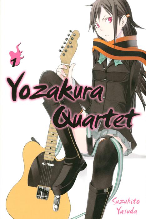 Yozakura Quartet 1-電子書籍-拡大画像