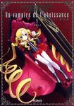 いいなり!! 吸血姫 1-電子書籍