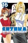Suzuka Volume 16