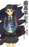 惑星系女子-電子書籍