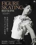FIGURE SKATING BEST SCENE-電子書籍