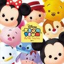 Disney TSUM TSUM きょうも ツムツム-電子書籍