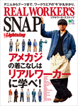 別冊Lightning Vol.120 REAL WORKER'S SNAP-電子書籍