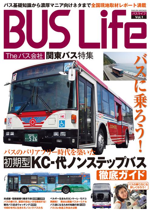 BUS Life vol.1拡大写真